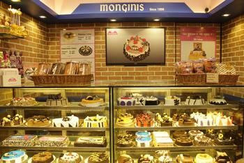 Monginis-store3